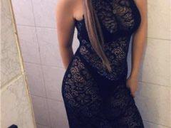 Sex Bucuresti: Buna ma numesc Anna sunt noua in oras te astept la mine pentru clipe de neuitat